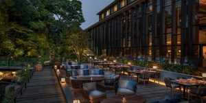 Four Seasons Hotel Kyoto 5*